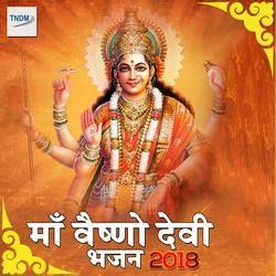 Maa Vaishno Devi Bhajan 2018 songs