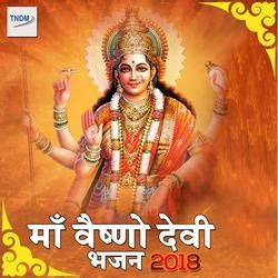Listen to Tera Dar Chhad Ke Meri Maa songs from Maa Vaishno Devi Bhajan 2018