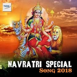 Navratri Special Song 2018 songs