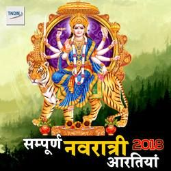 Sampurn Navratri Aartiyan Collection 2018 songs