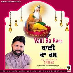 Vani Ka Rass songs