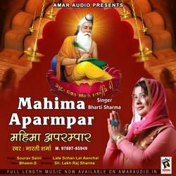 Listen to Mahima Aparmpar songs from Mahima Aparmpar