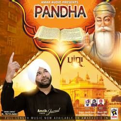 Pandha songs