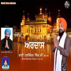 Listen to Aardas songs from Aardas