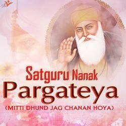 Satguru Nanak Pargateya (Mitti Dhund Jag Chanan Hoya) songs