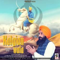 Kalgian Wala songs
