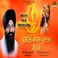 Pargateyo Khalsa Parmatma Ki Mauj songs