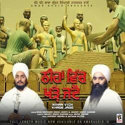 Nihan Vich Khade Jado songs