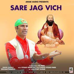 Sare Jag Vch songs