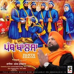Panth Khalsa songs
