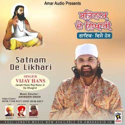 Satnam De Likhari songs