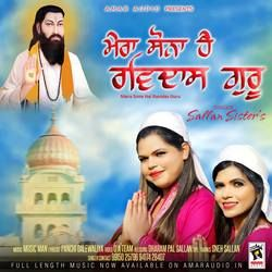 Mera Sona Hai Ravidas Guru songs