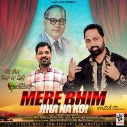 Mere Bhim Jiha Koi Na songs