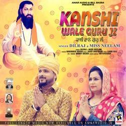 Kanshi Wale Guru Ji songs