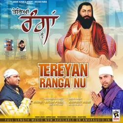 Tereyan Ranga Nu songs