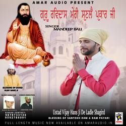 Guru Ravidas Meri Sunlye Pukaar Ji songs