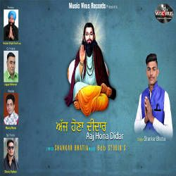 Aaj Hona Didar songs