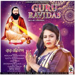 Guru Ravidas songs