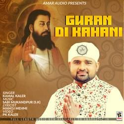 Guran Di Kahani songs