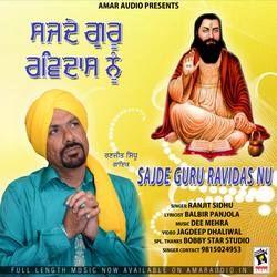 Sajde Guru Ravidas Nu songs