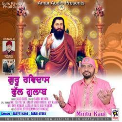 Guru Ravidas Phull Gulab songs