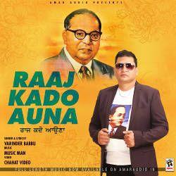 Raaj Kado Auna songs