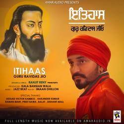 Itihaas Guru Ravidas Jio songs