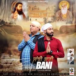 Sanjhi Bani songs