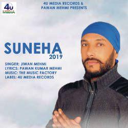 Suneha 2019 songs