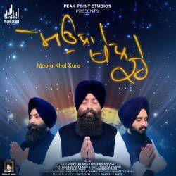 Maula Khel Kare songs