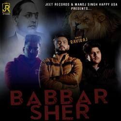 Babbar Sher songs