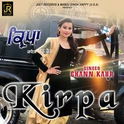 Kirpa songs
