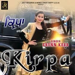 Listen to Kirpa songs from Kirpa