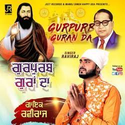 Gurpurab Guran Da songs
