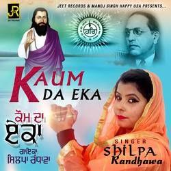 Kaum Da Eka songs