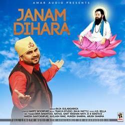 Janam Dihara songs