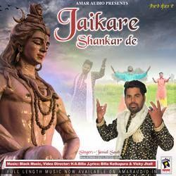 Jaikare Shankar De songs