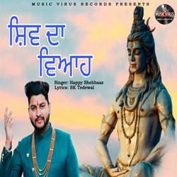 Shiv Da Vyah songs