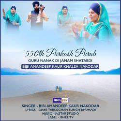 550 Parkash Purab (Guru Nanak Di Janam Shatabdi) songs