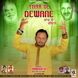 Yaar De Dewane songs