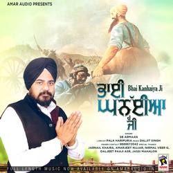Bhai Kanhaiya Ji songs