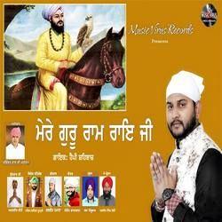 Mere Guru Ram Rai Ji songs