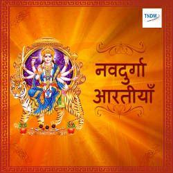 Navdurga Aartiya songs