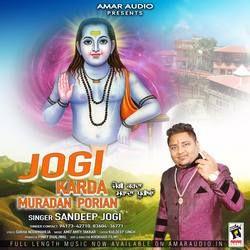 Jogi Karda Muradan Porian songs