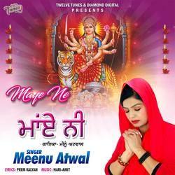 Maye Ne songs