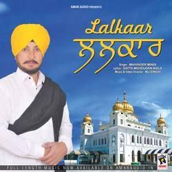 Lalkaar songs