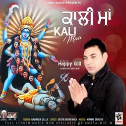 Kali Maa songs