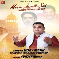 Mera Laadi Sai (Laajan Nibhayei Janda) songs