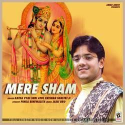 Mere Sham songs