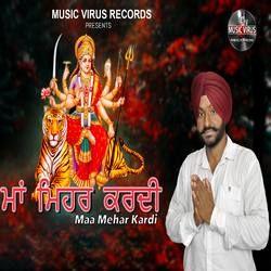 Maa Mehar Kardi songs